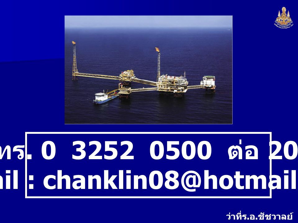 e-mail : chanklin08@hotmail.com
