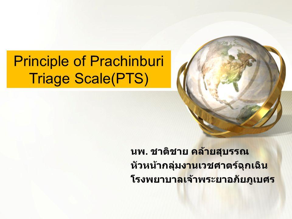 Principle of Prachinburi Triage Scale(PTS)
