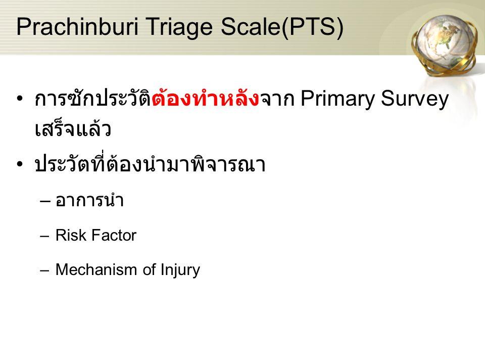 Prachinburi Triage Scale(PTS)