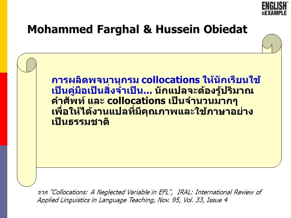 Mohammed Farghal & Hussein Obiedat