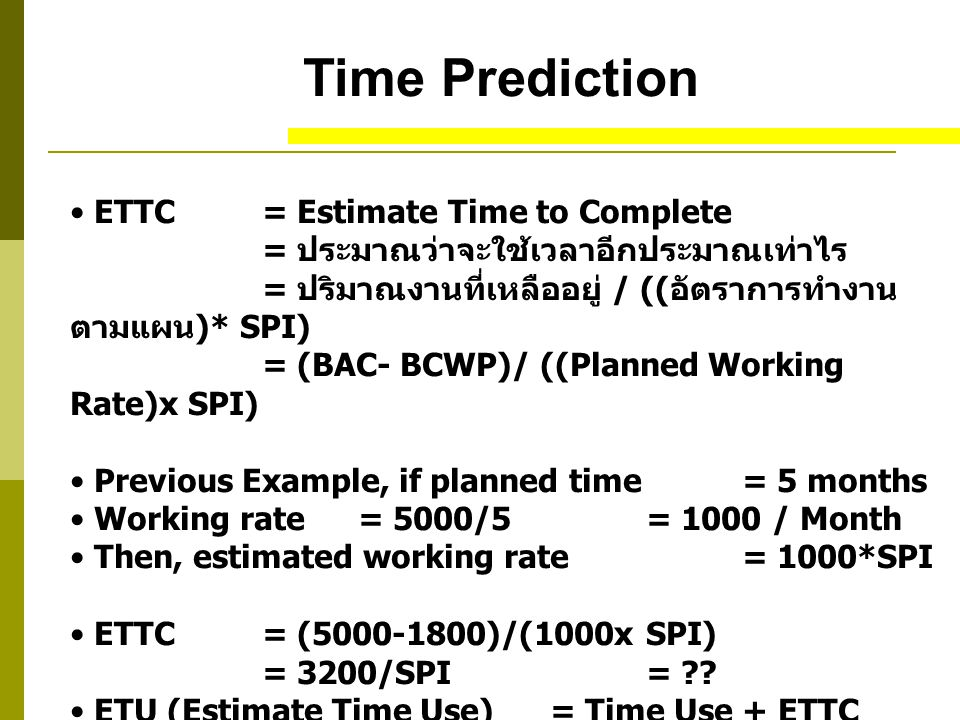 Time Prediction