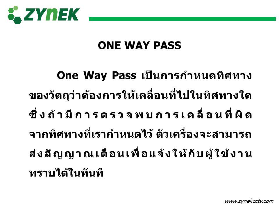 ONE WAY PASS