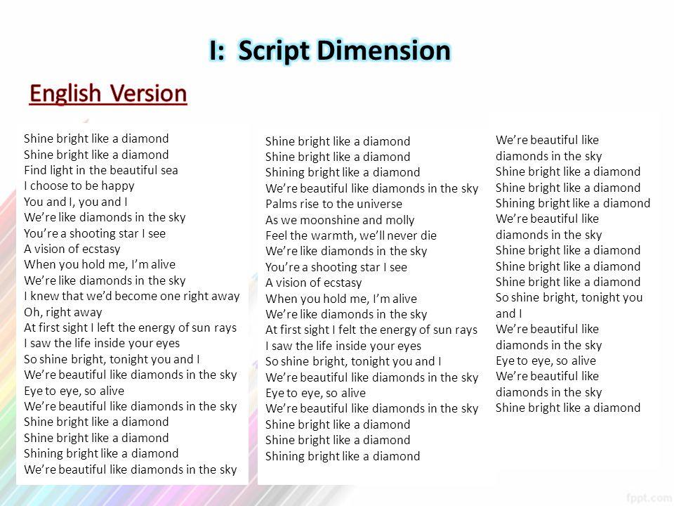 I: Script Dimension English Version
