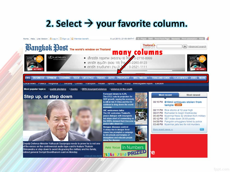 2. Select  your favorite column.