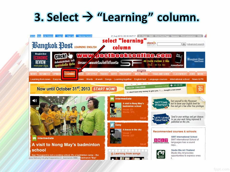 3. Select  Learning column.