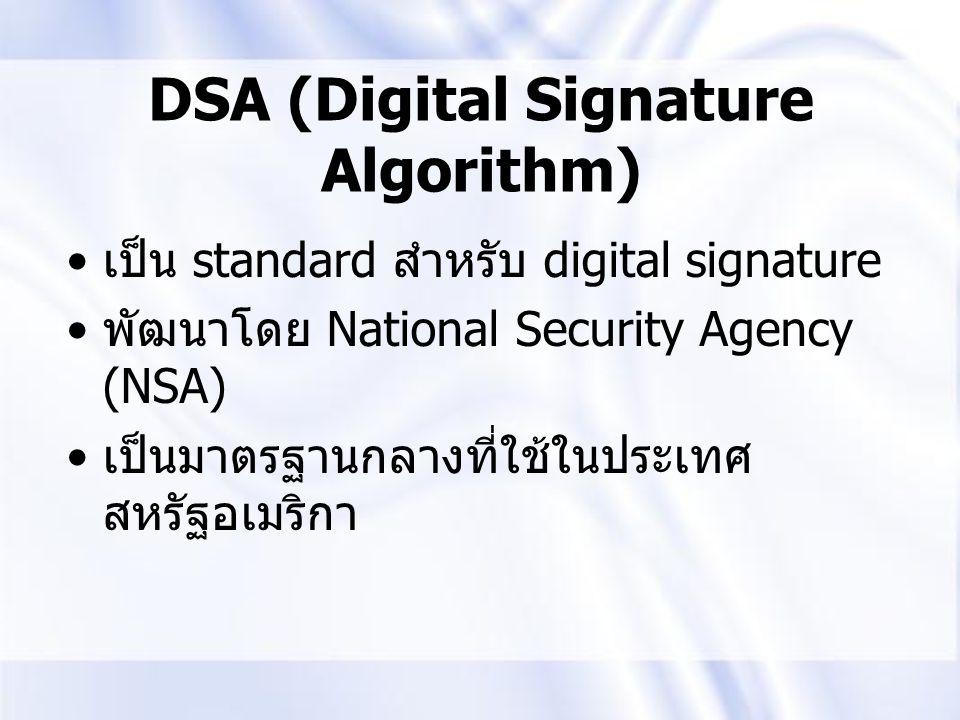 DSA (Digital Signature Algorithm)