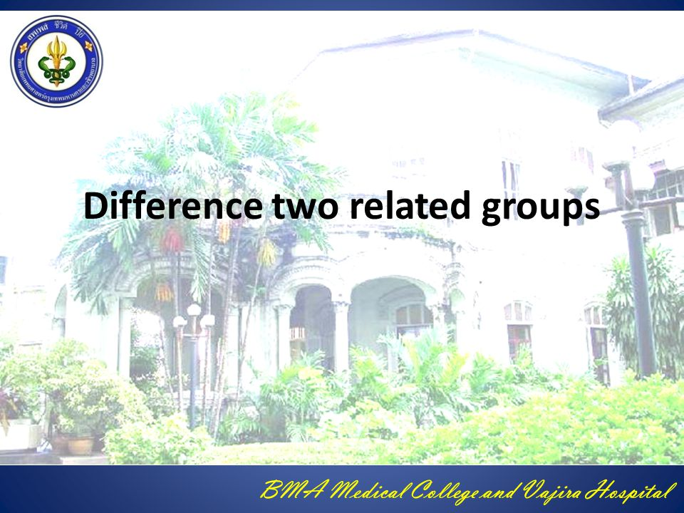 Difference two related groups