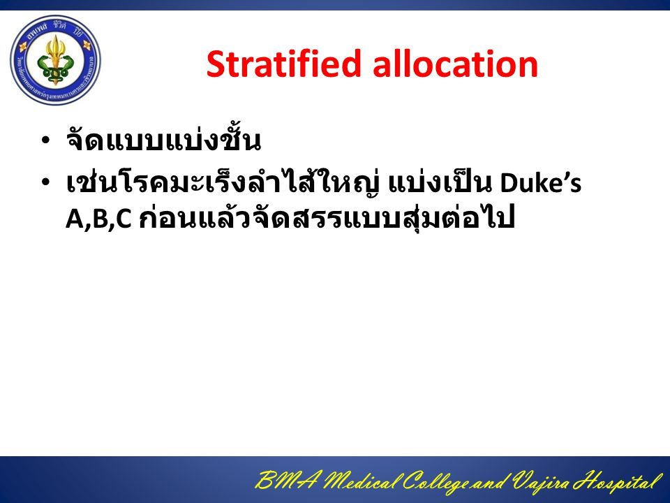 Stratified allocation