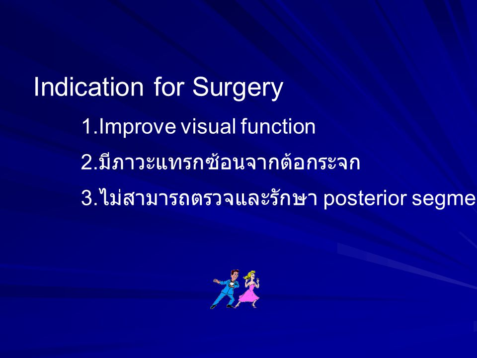 Indication for Surgery