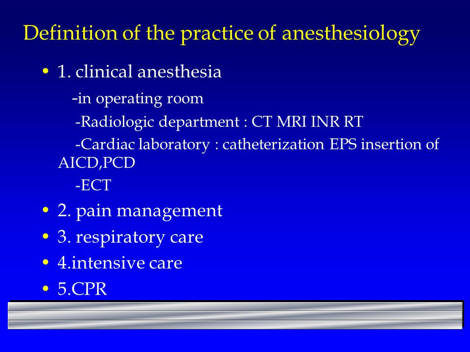 Definition of the practice of anesthesiology