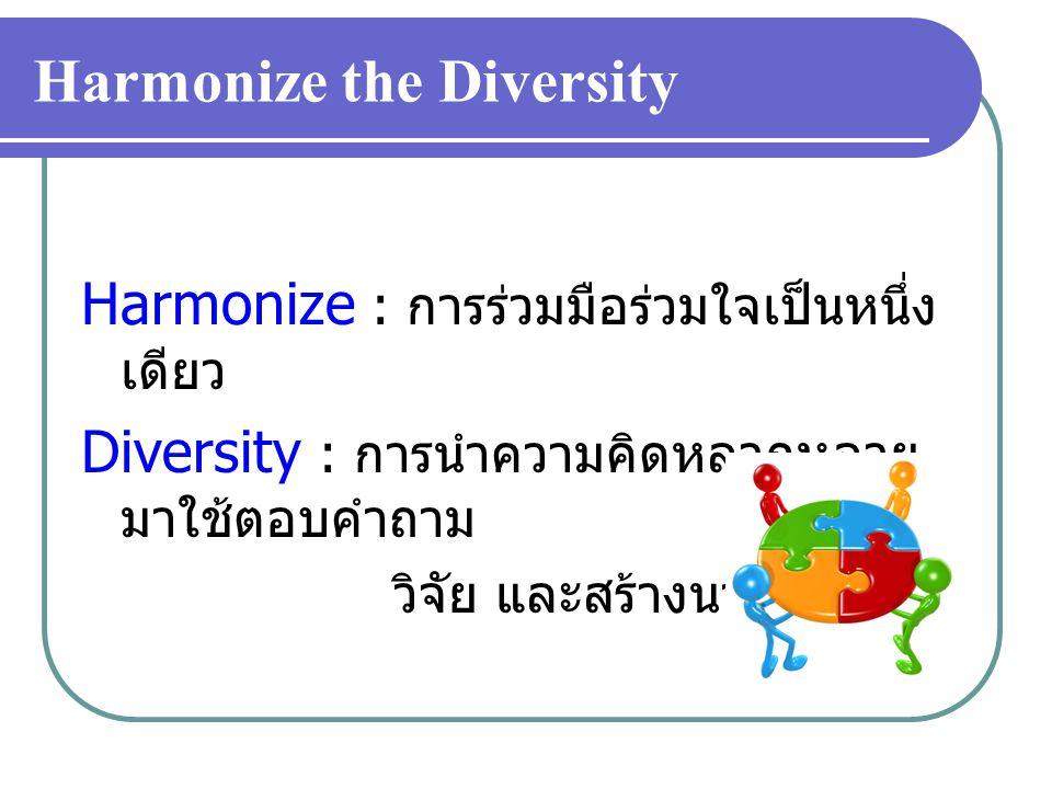 Harmonize the Diversity
