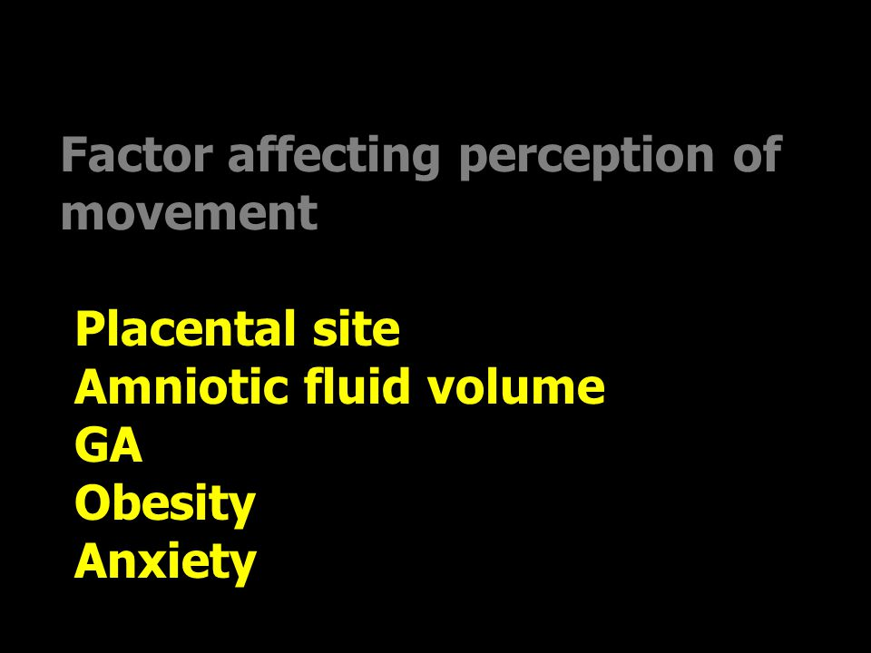 Factor affecting perception of movement