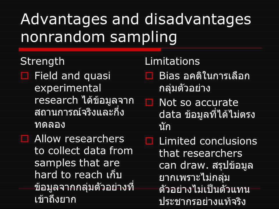 Advantages and disadvantages nonrandom sampling