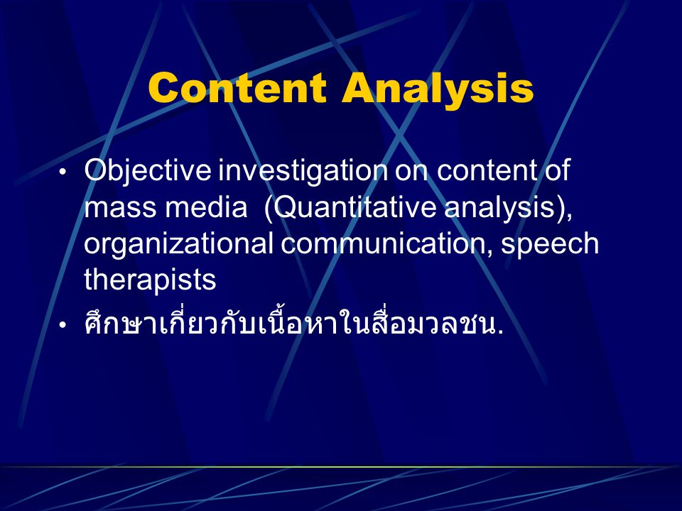 Content Analysis Objective investigation on content of mass media (Quantitative analysis), organizational communication, speech therapists.