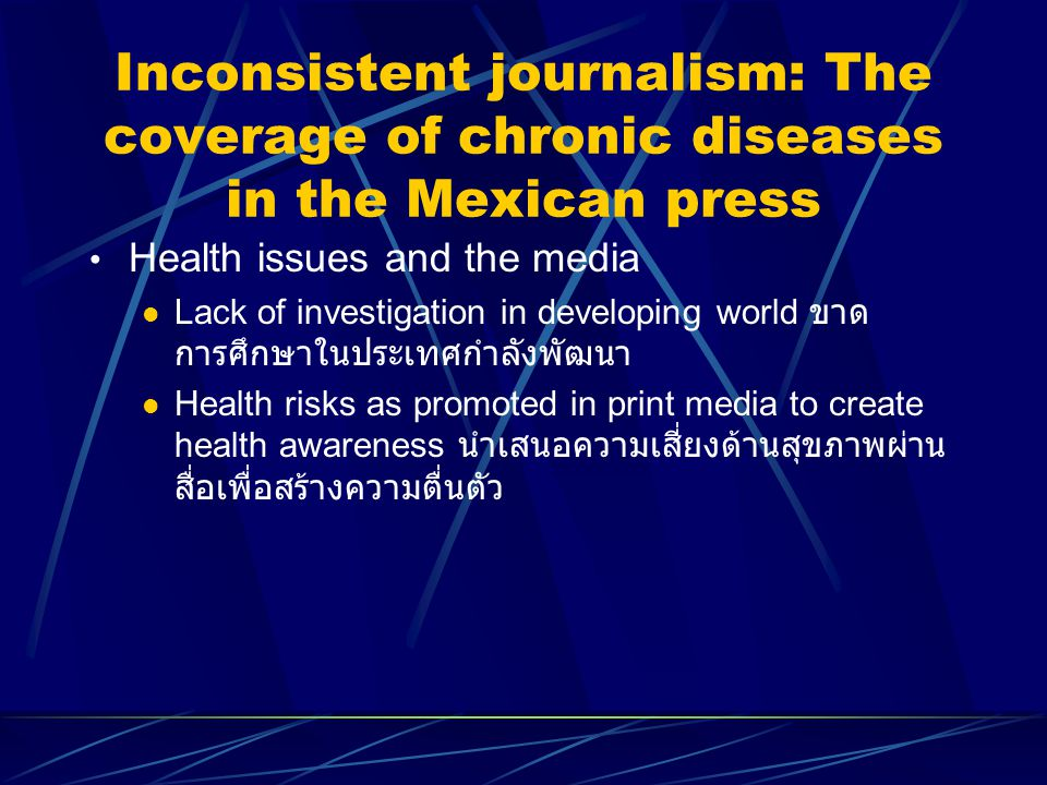 Inconsistent journalism: The coverage of chronic diseases in the Mexican press