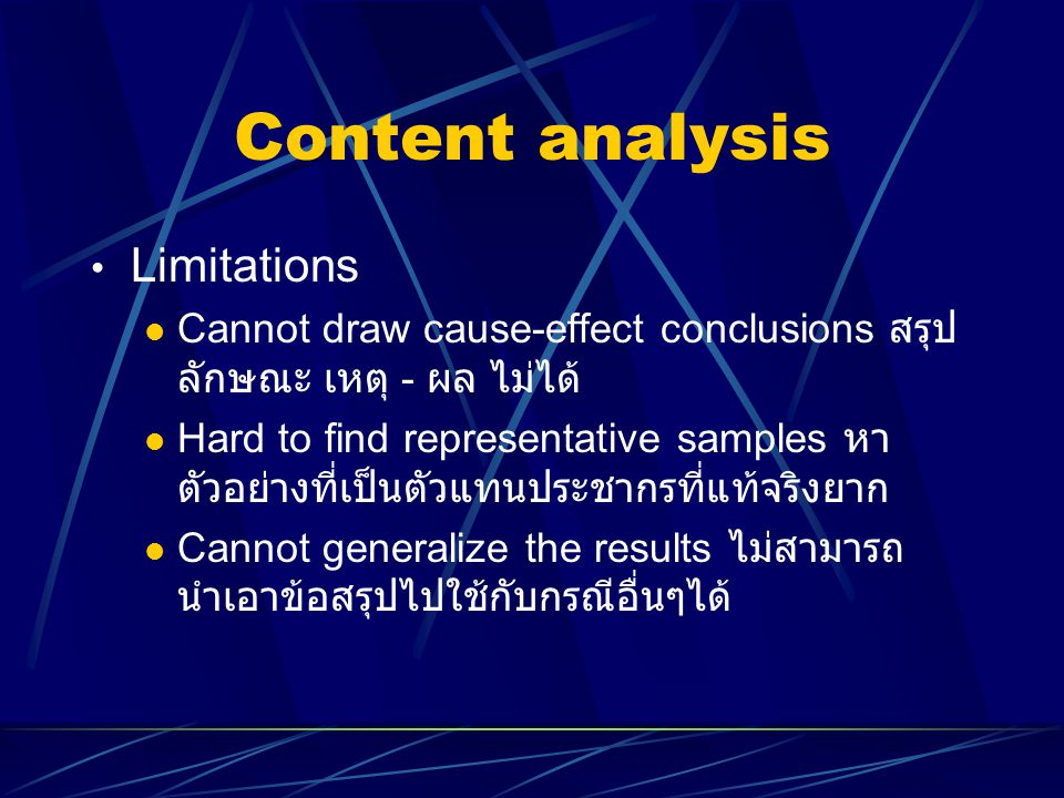 Content analysis Limitations
