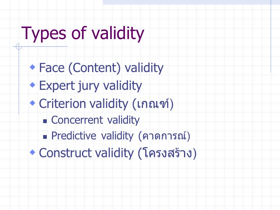 Types of validity Face (Content) validity Expert jury validity