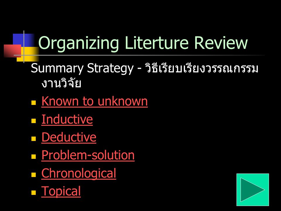 Organizing Literture Review