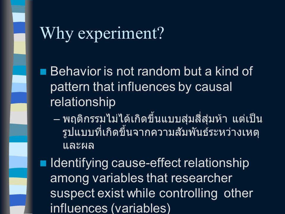 Why experiment Behavior is not random but a kind of pattern that influences by causal relationship.