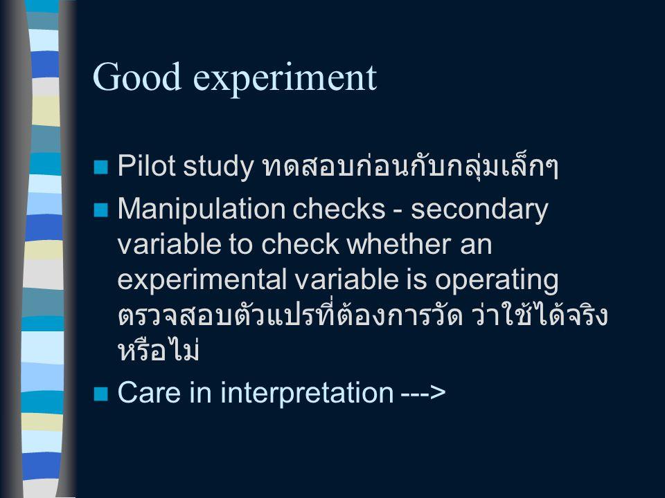 Good experiment Pilot study ทดสอบก่อนกับกลุ่มเล็กๆ
