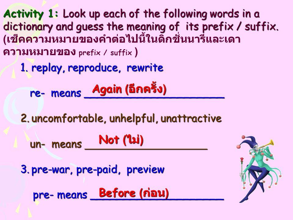 Again (อีกครั้ง) Not (ไม่) Before (ก่อน) Activity 1: