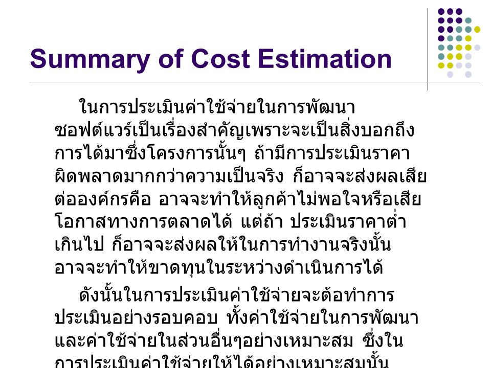 Summary of Cost Estimation