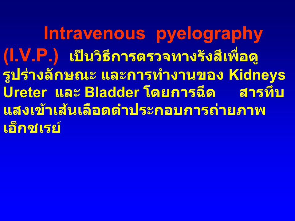Intravenous pyelography (I. V. P