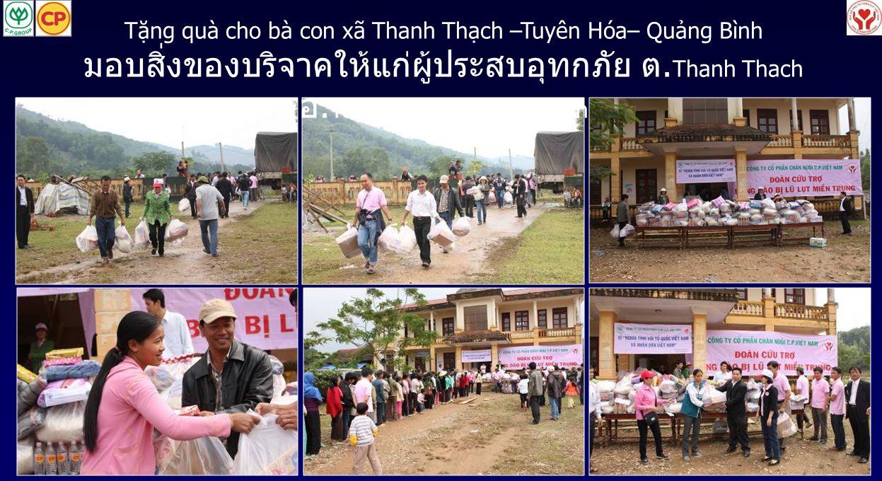Tặng quà cho bà con xã Thanh Thạch –Tuyên Hóa– Quảng Bình