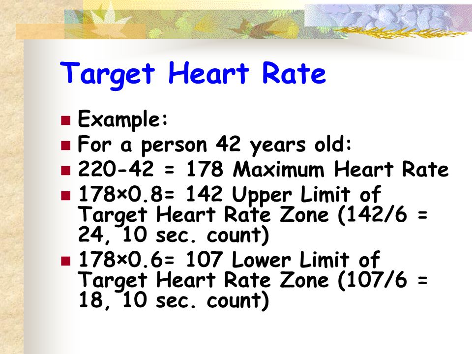 Target Heart Rate Example: For a person 42 years old: