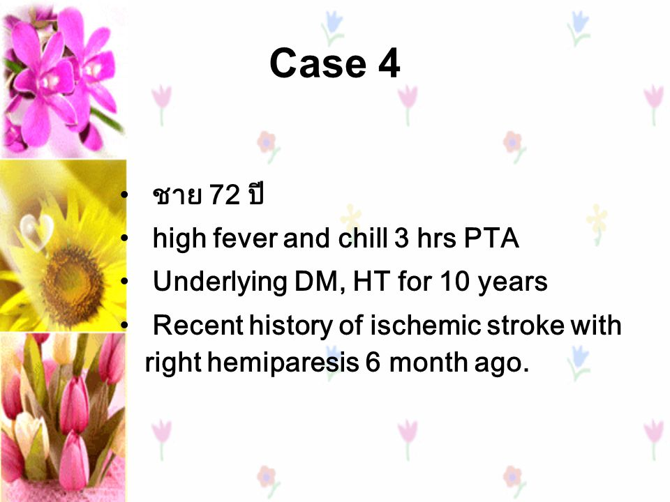 Case 4 ชาย 72 ปี high fever and chill 3 hrs PTA
