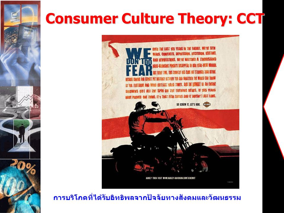 Consumer Culture Theory: CCT