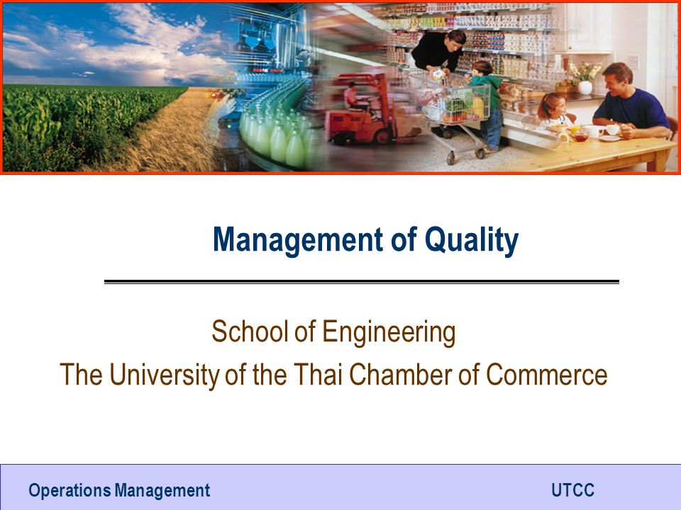 The University of the Thai Chamber of Commerce