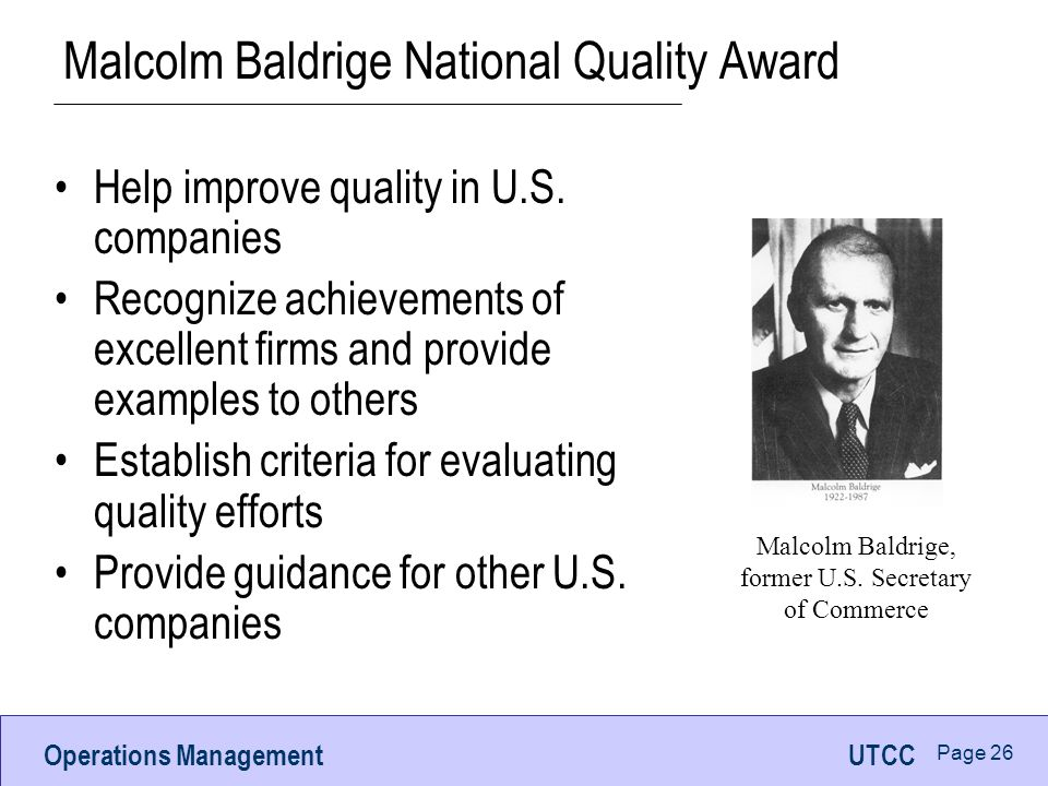 strengths and weakness of the malcolm baldrige national quality award Malcolm baldrige was secretary of commerce from 1981 until his death in a rodeo accident in july 1987 baldrige was a proponent of quality management as a key to this country's prosperity and long-term strength.