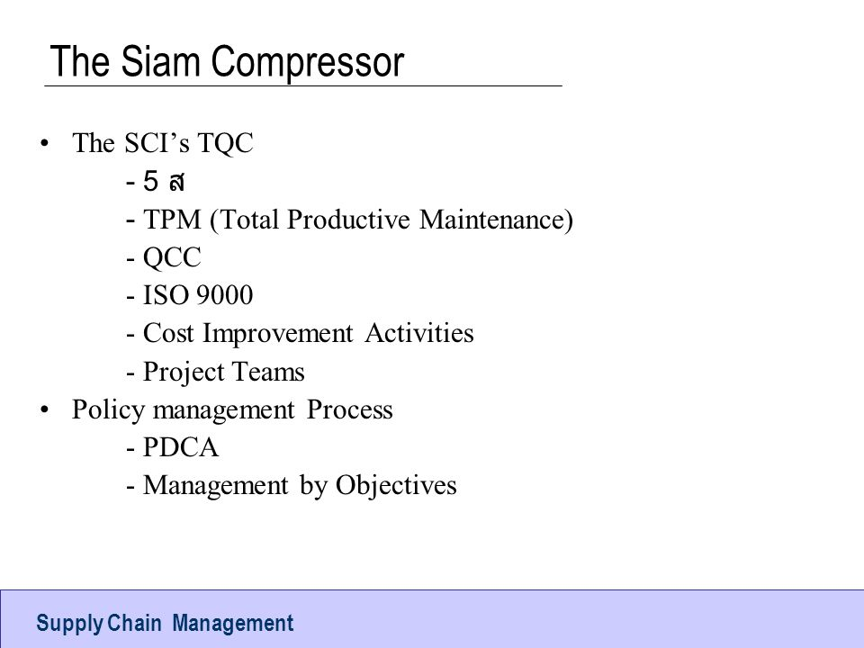 The Siam Compressor The SCI's TQC - 5 ส