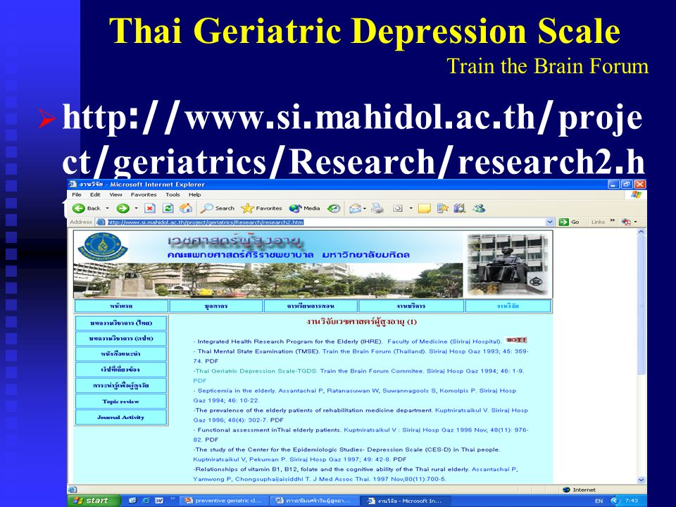 Thai Geriatric Depression Scale Train the Brain Forum