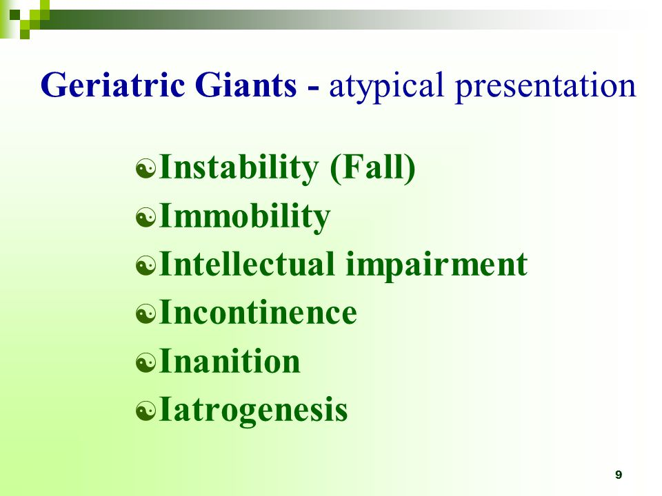 Geriatric Giants - atypical presentation