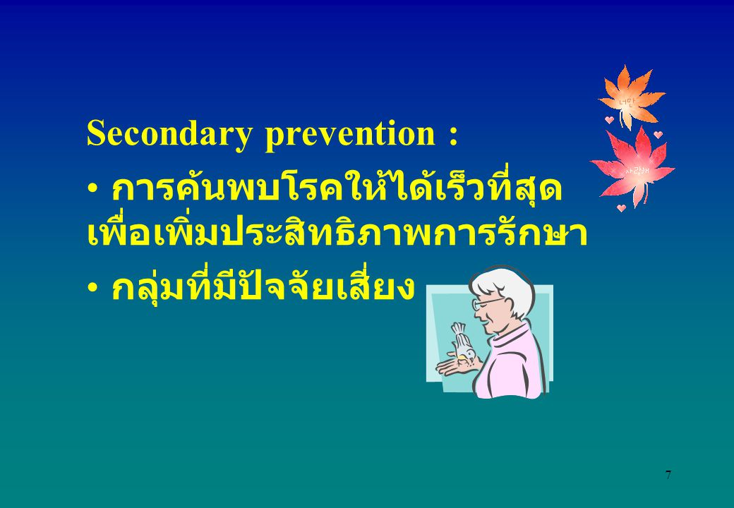 Secondary prevention :