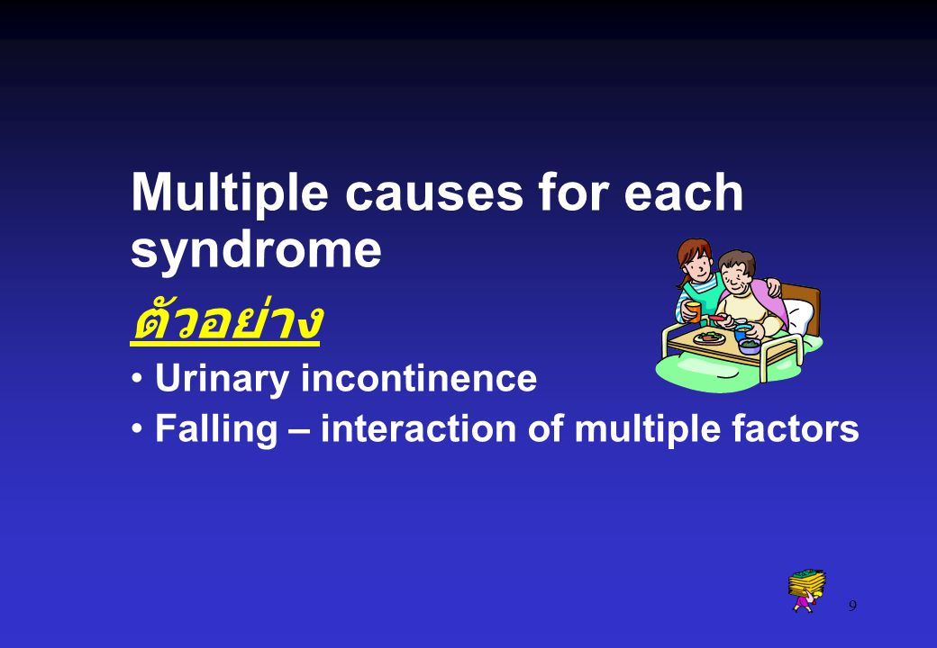 Multiple causes for each syndrome ตัวอย่าง