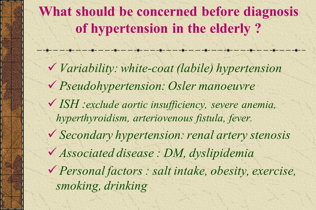 What should be concerned before diagnosis of hypertension in the elderly