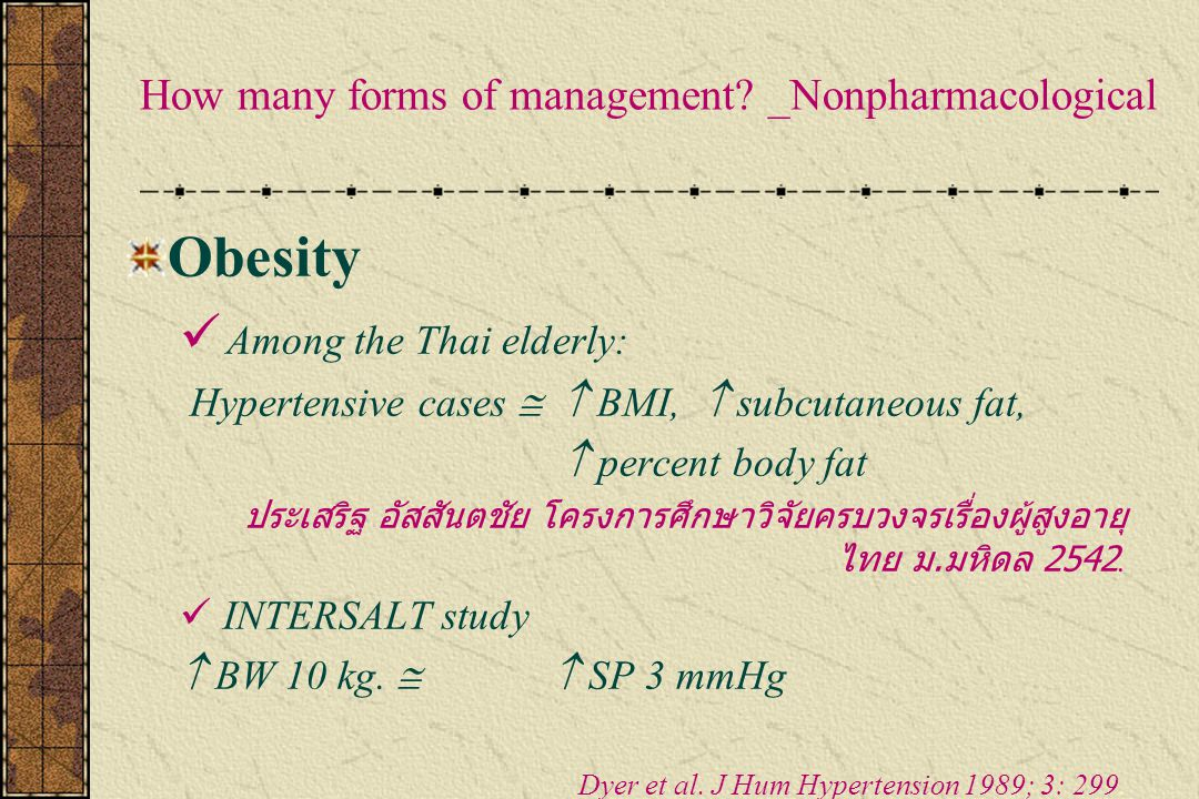 How many forms of management _Nonpharmacological