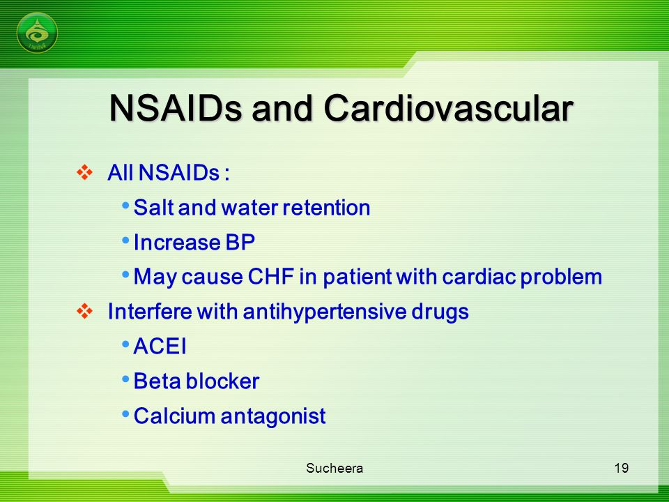 NSAIDs and Cardiovascular