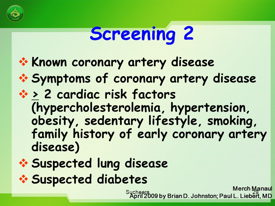 Screening 2 Known coronary artery disease
