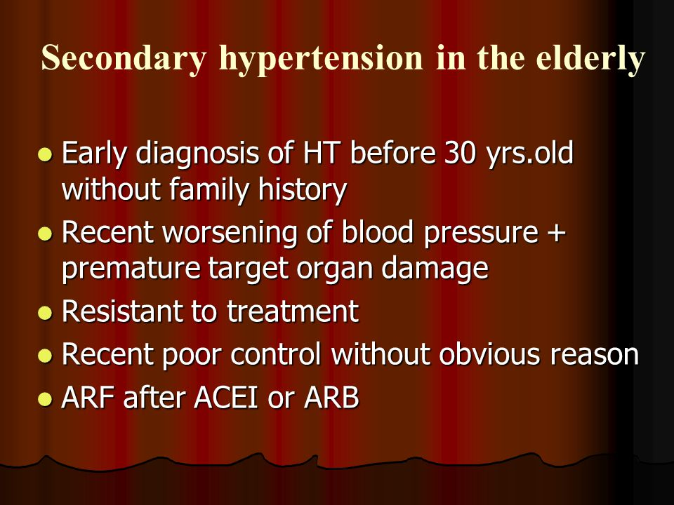 Secondary hypertension in the elderly