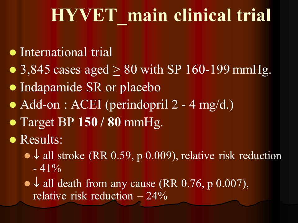 HYVET_main clinical trial