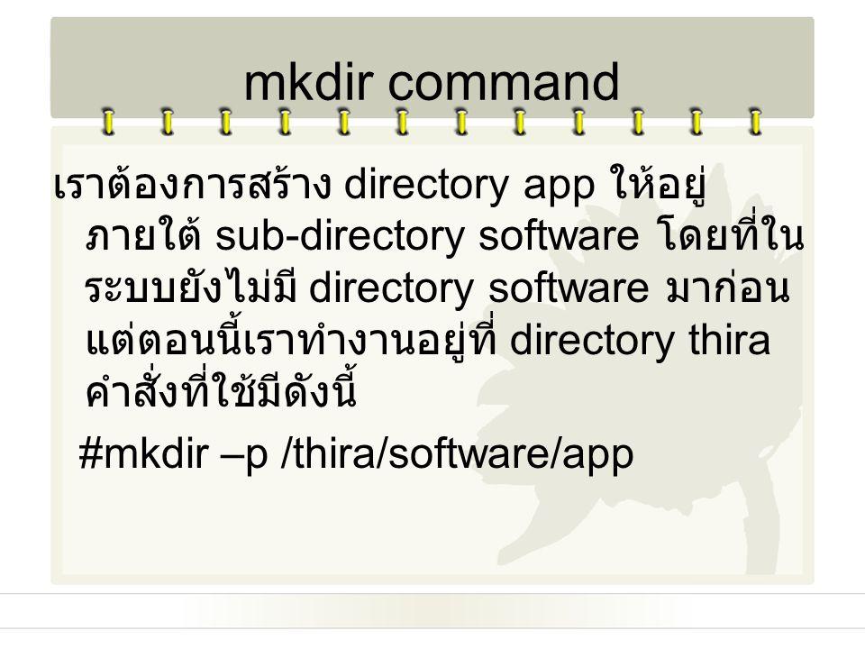 mkdir command