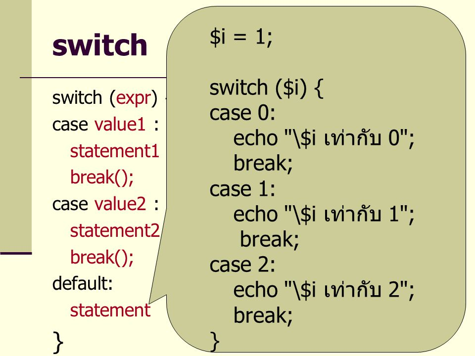 switch } $i = 1; switch ($i) { case 0: echo \$i เท่ากับ 0 ; break;