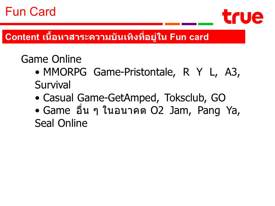 Fun Card Game Online MMORPG Game-Pristontale, R Y L, A3, Survival