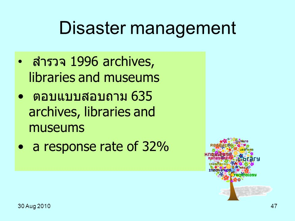 Disaster management สำรวจ 1996 archives, libraries and museums