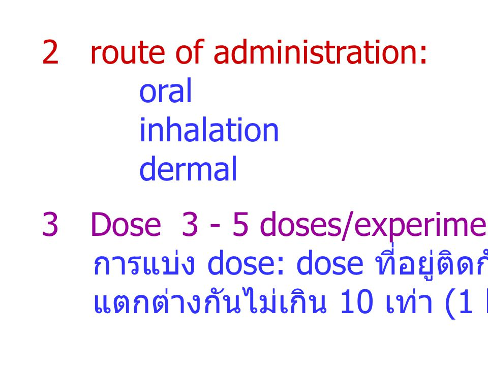 2 route of administration: