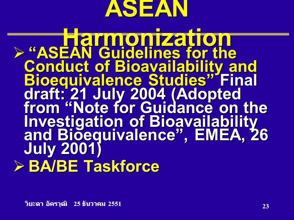 ASEAN Harmonization